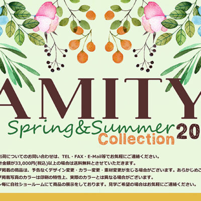 2021SS春夏カタログ