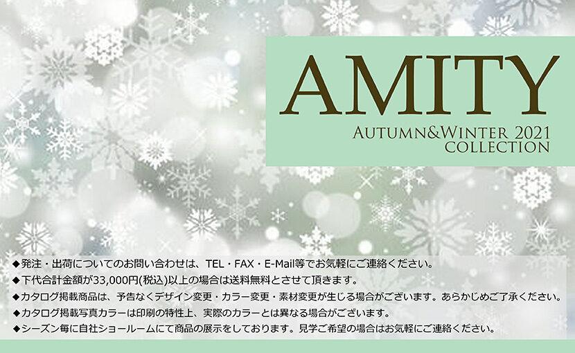 2021AW秋冬カタログ表紙